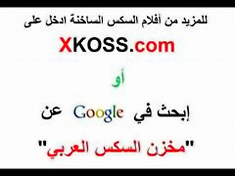 Jordan Iraq Arab Bitch Gets A Good Fuck Xkoss.com